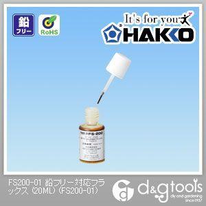 ハッコーFS-200フラックス20ML  20ML FS200-01