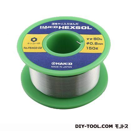 キッコー巻きはんだSN60IC・プリント基板用はんだ  0.8mm 150g FS402-02