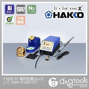 ハッコーFX-838100V2極接地プラグ   FX838-01