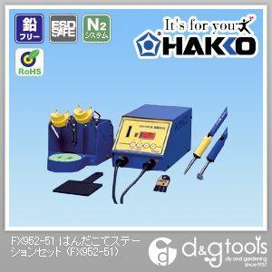 ハッコーFX-952100V2極接地プラグ   FX952-51