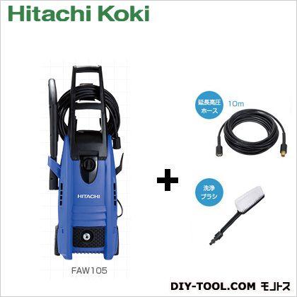 家庭用高圧洗浄機   FAW105(S)