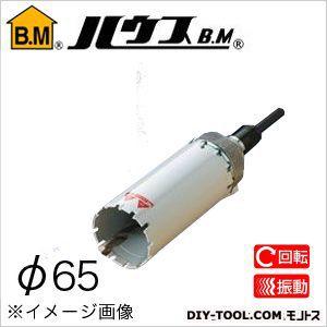 マルチリョーバコアドリル(回転・振動兼用)MRCタイプ(フルセット)  65mm MRC-65