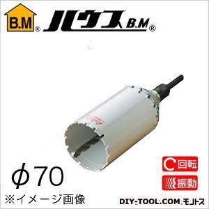 マルチリョーバコアドリル(回転・振動兼用)MRCタイプ(フルセット)  70mm MRC-70