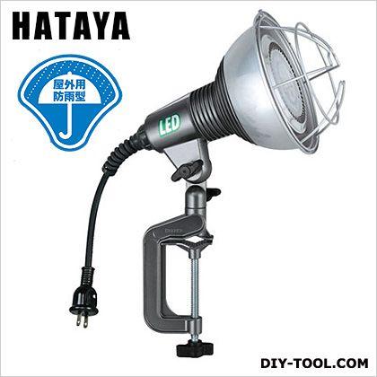省電力屋外用防雨型LEDライト作業灯(投光器)コード  30cm RGL-0