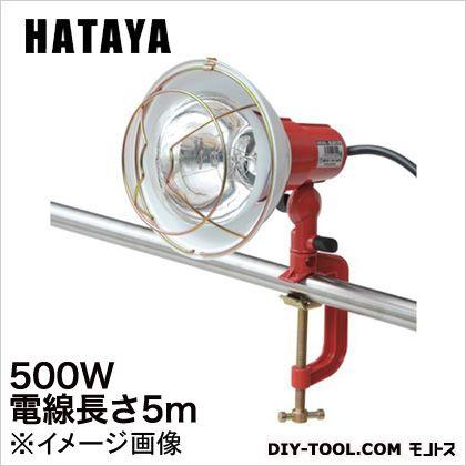 作業灯RY型500W(RY-505)