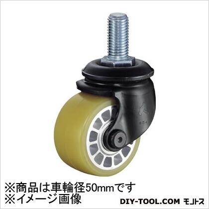 低床式重荷重用ねじ式ウレタン車B入り50mmM20XP2.5   540SA-BAU50-BAR01