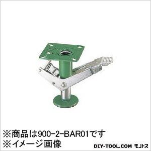 ロック900-2   900-2-BAR01