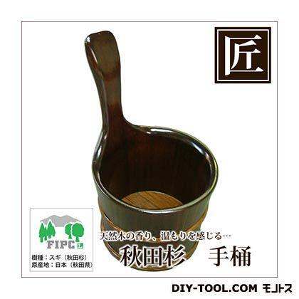 高級秋田杉匠の手桶(柿渋塗り)   197853