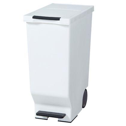 ごみ箱スライドペダルペール45L ブラック 約幅26×奥行44.5×高さ58(cm) 247870