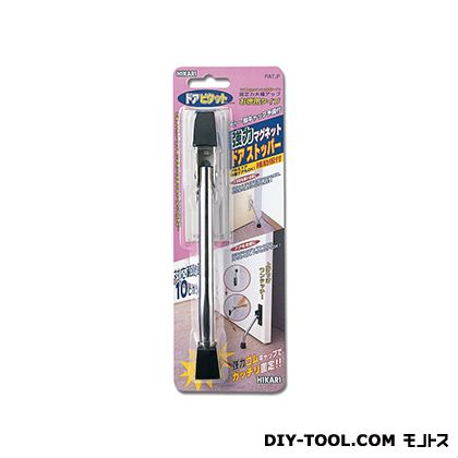 光 ドアピタット アイボリー DMDP101-2
