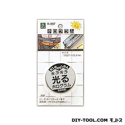 ホログラム ダイヤ  K887-3    0
