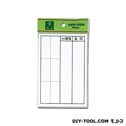光 ポスト表札 HB163-1