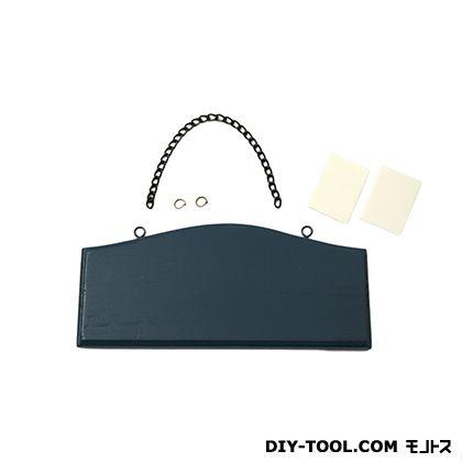QBボード ブルー 185×80mm QB183  0