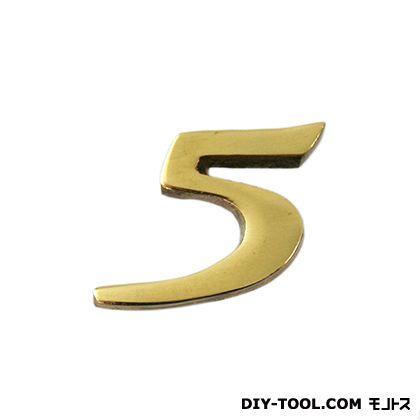 切文字 真鍮文字   QL20-5  0
