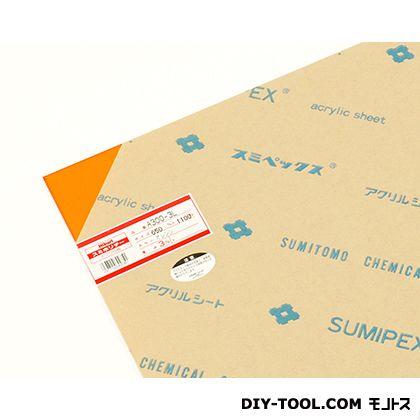 【送料無料】光 アクリル板 オレンジ 3×650×1100mm A300-3L