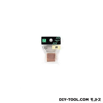 銅サイコロ  20mm角 CZ23  0