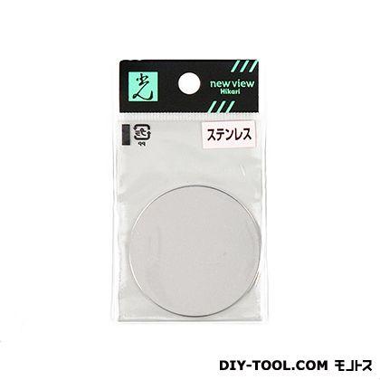 ステンレス円板  1×50φ SZ504     0