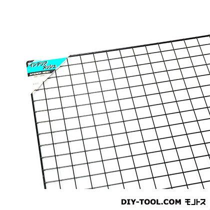 スチールメッシュパネル 黒 900×900mm PJ995-1  0