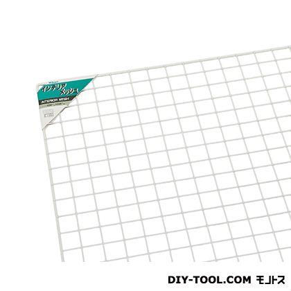 スチールメッシュパネル 白 900×900mm PJ995-2  0