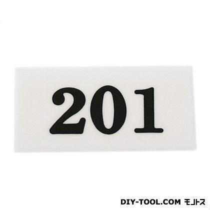 番号プレート  35mm×70mm×2mm UP357-201  0