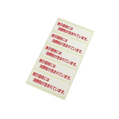 プレート表示価格には消費税が含まれています  60mm×20mm×0.1mm ZC626-1