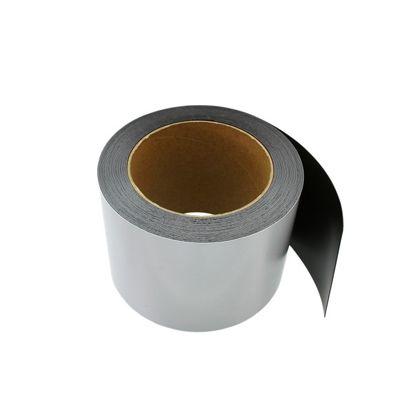 【送料無料】光 ゴムマグネット ホワイト 0.8mm×100mm×10m巻 GM08-1004W 0