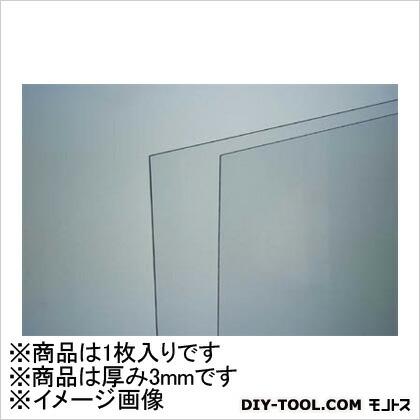 【送料無料】光 ポリカーボネートボード透明3mm1820X910 1825 x 913 x 4 mm KPA1830-1
