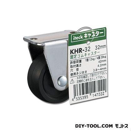 固定ゴムキャスター  32mm KHR-32    0
