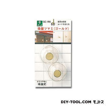 吸盤ツマミ 金  QC-96     0