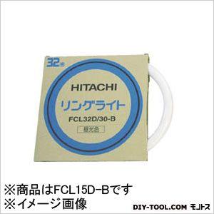 昼光色白色蛍光ランプ   FCL15D-B