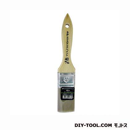 ハンディクラウン SPエクステリアペイント平刷毛 40mm 1290280040