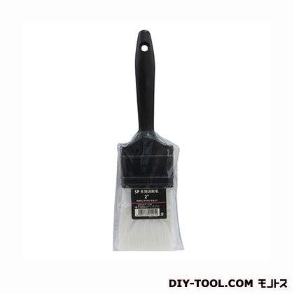 SP多用途平刷毛  2インチ 1290290002