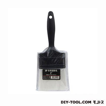 SP多用途平刷毛  3インチ 1290290003