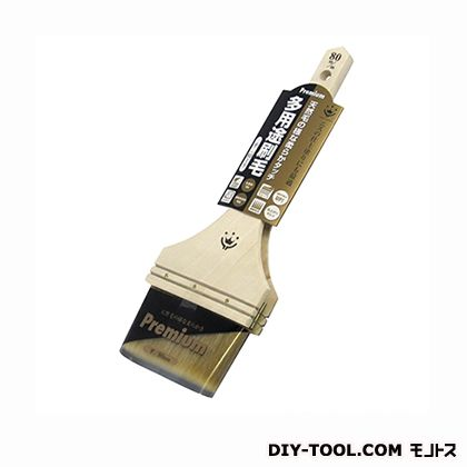 Premium多用途刷毛平  80mm 1183090080