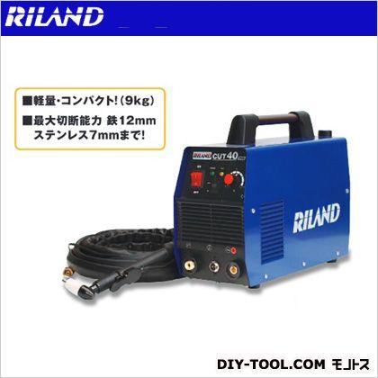 【送料無料】RILAND インバーターコンプレッサー内蔵型エアープラズマ切断機 CUT40B