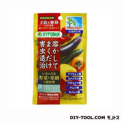 アントム顆粒水溶剤  0.5g  4 袋