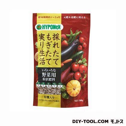 野菜用粒状肥料  500g