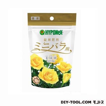 錠剤肥料ミニバラ用  80g