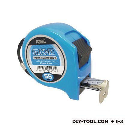 メジャーMK2 ブルー  MK2555-BL