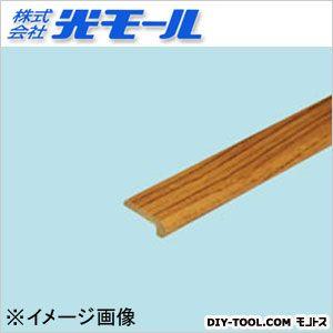 光モール エンド チーク 15×5.5×2.5×1000(mm) 006
