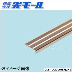ノンスリップブラウン グレー 36×10.5×3×1000(mm) 048