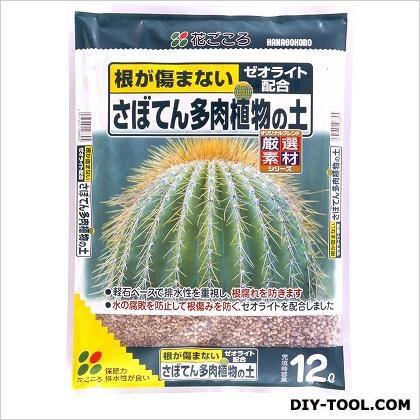 花ごころ さぼてん多肉植物の土 12L
