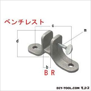 L型クランプ用 ベンチレスト   BR  丁