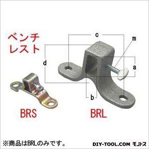L型クランプ用 ベンチレスト   BRL  丁