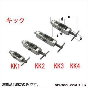 L型クランプ用 キック   KK2  丁