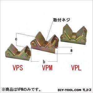 L型クランプ用 Vパット   VPM  丁