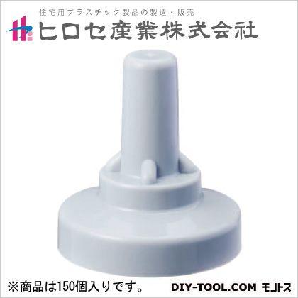 サビヤーズ(折板屋根用)ボルトキャップ グレー 8mm(5/16)用 Lサイズ 49584 150 個