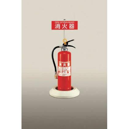 【送料無料】PROFIT 消火器ボックス置型PFB−004−S1 785 x 295 x 90 mm PFB-004-S1