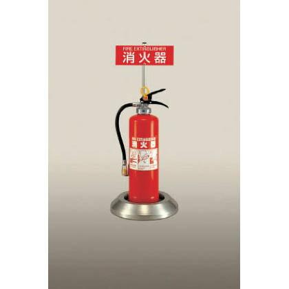 【送料無料】PROFIT 消火器ボックス置型PFB−00S−S1 785 x 300 x 90 mm PFB-00S-S1
