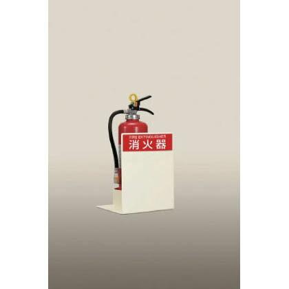 【送料無料】PROFIT 消火器ボックス置型PFD−034−M−S1 275 x 285 x 345 mm PFD-034-M-S1